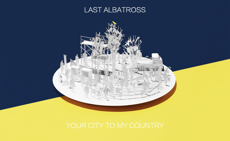 【12/7(月) micro 1st anniversary Event vol.2 !Last Albatross Live @ 有楽町micro FOOD & IDEA MARKET】