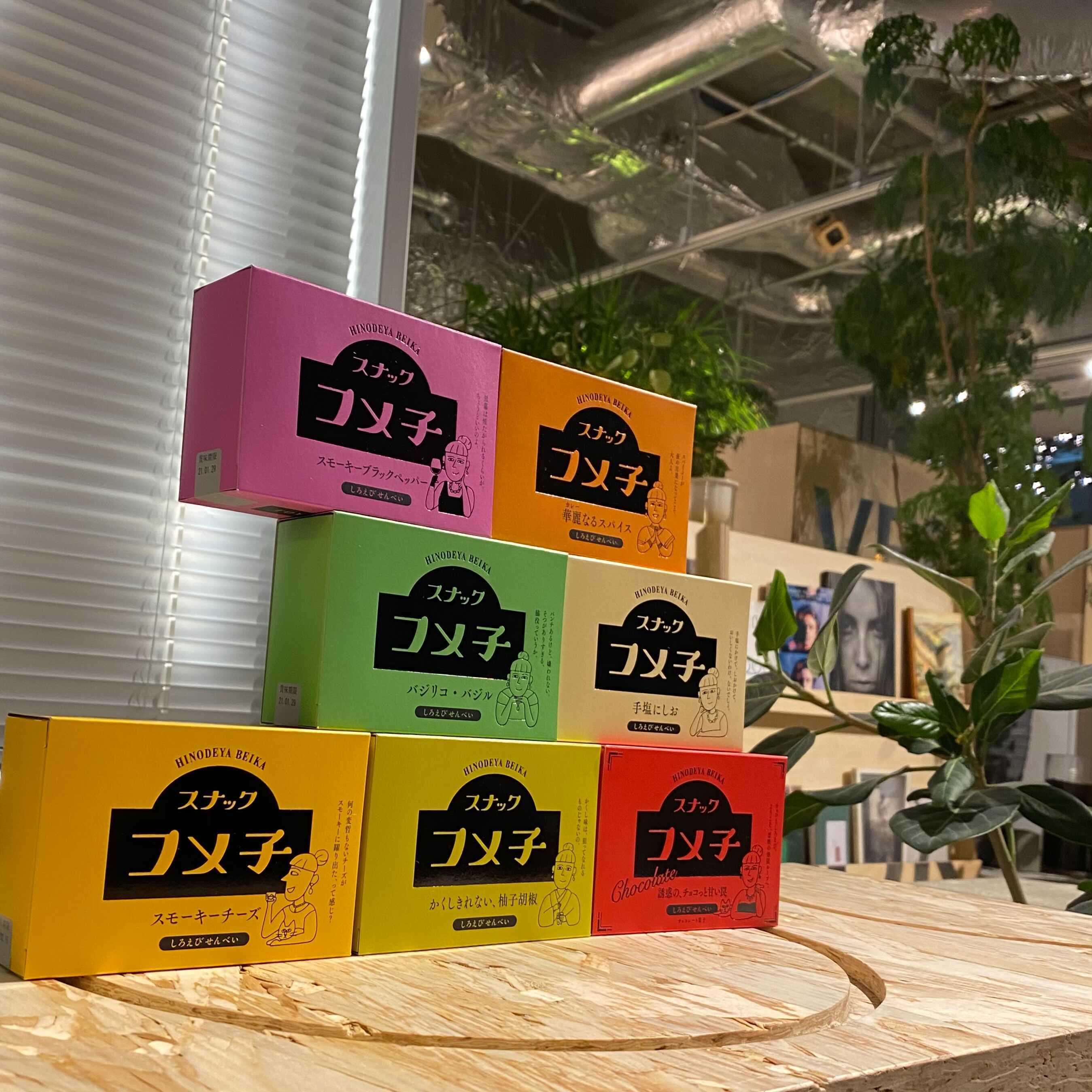 【新商品のお知らせ】懐かしいけど新しい米菓「スナックコメ子」登場のイメージ画像