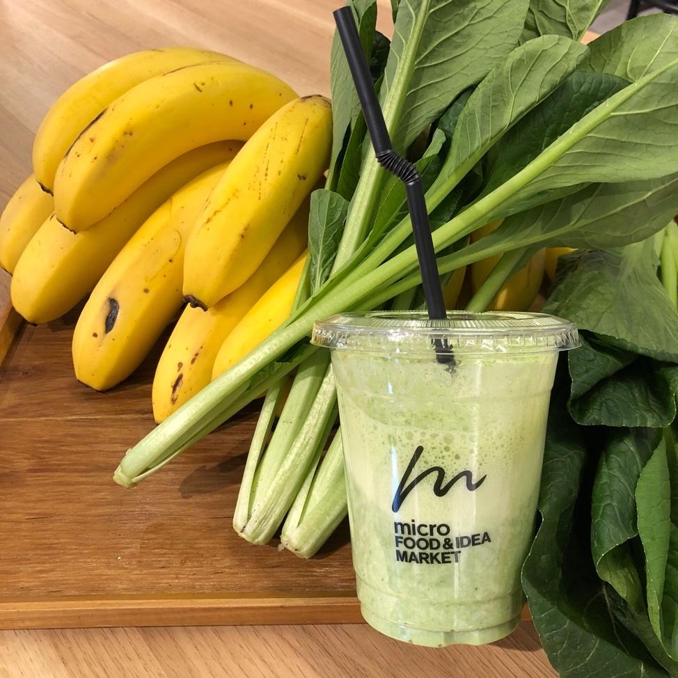 【新商品のお知らせ】4月フレッシュスムージーの厳選素材は「小松菜」!のイメージ画像