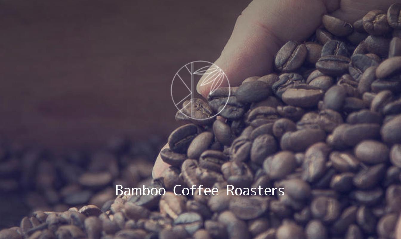 ■【店長珈琲第二弾!】100%竹炭で焙煎した優しい苦味「Bamboo Coffee Roasters」!のイメージ画像