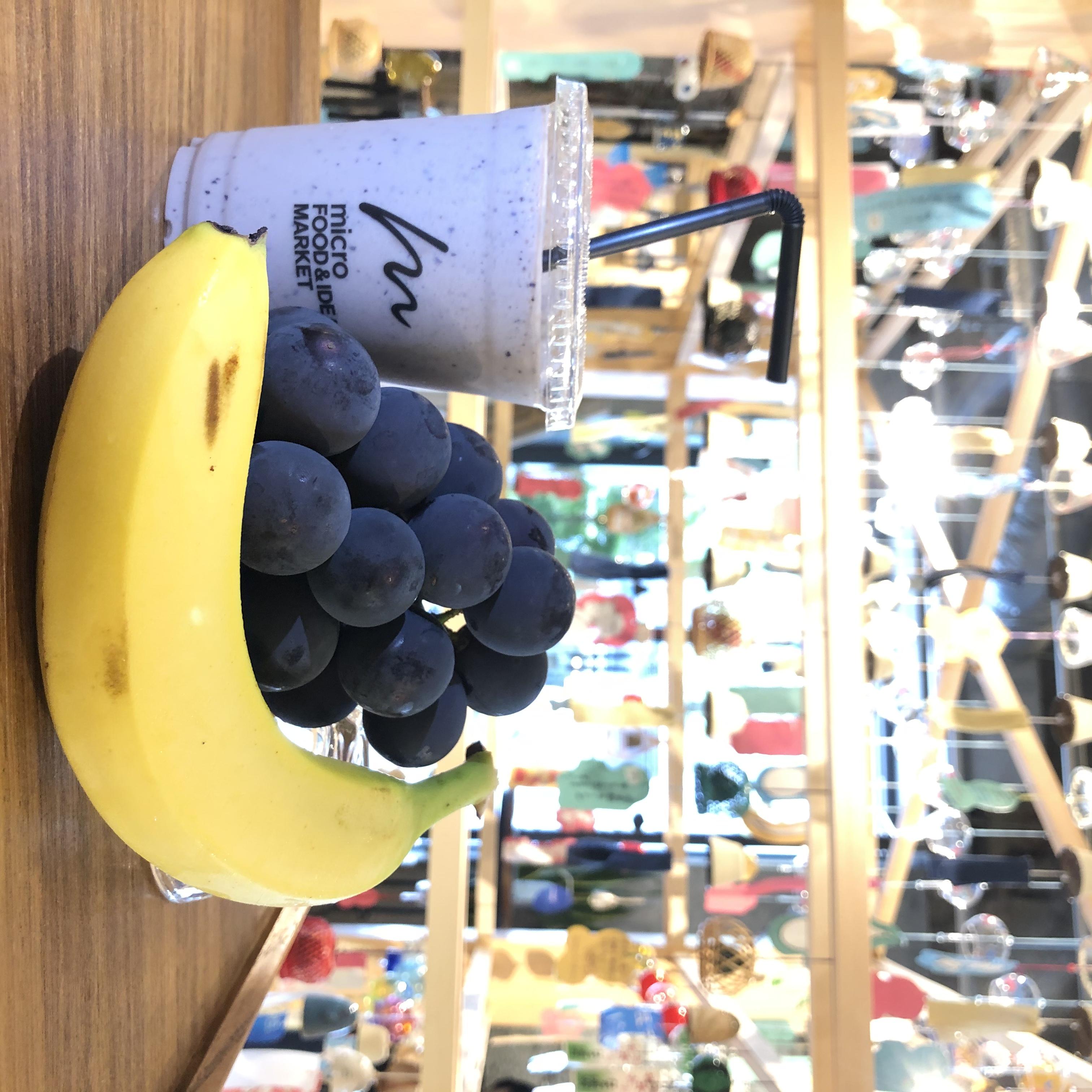 【新商品のお知らせ】9月フレッシュスムージーの厳選素材は「巨峰」!のイメージ画像