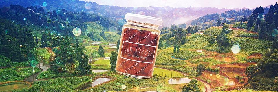 【新商品入荷のお知らせ】新潟地域食材 SHO SUZUKIのイメージ画像