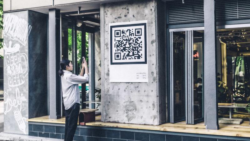 <p>AR技術を活用したオンラインアートギャラリー 「有楽町 Wall Art Gallery」プロジェクト開始 </p>